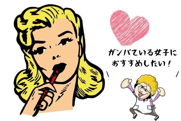 『安野モヨコ ANNORMAL』